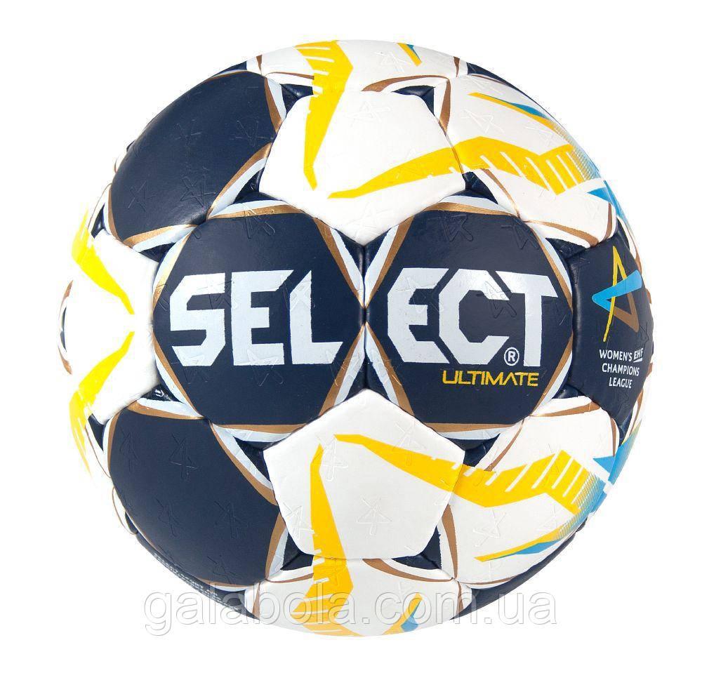 Мяч гандбольный SELECT Ultimate Champions League Match women (размер 2)