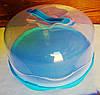 Тортовница с крышкой d- 230мм, пластик, цвета в ассортименте.