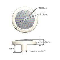 Прожектор светодиодный Aquaviva LED008 546LED (33 Вт) RGB, фото 3