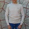 Джемпер мужской бежевый диагональной вязки