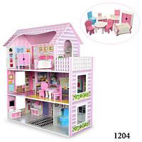 Домик MD 1204  для кукол деревянный с мебелью
