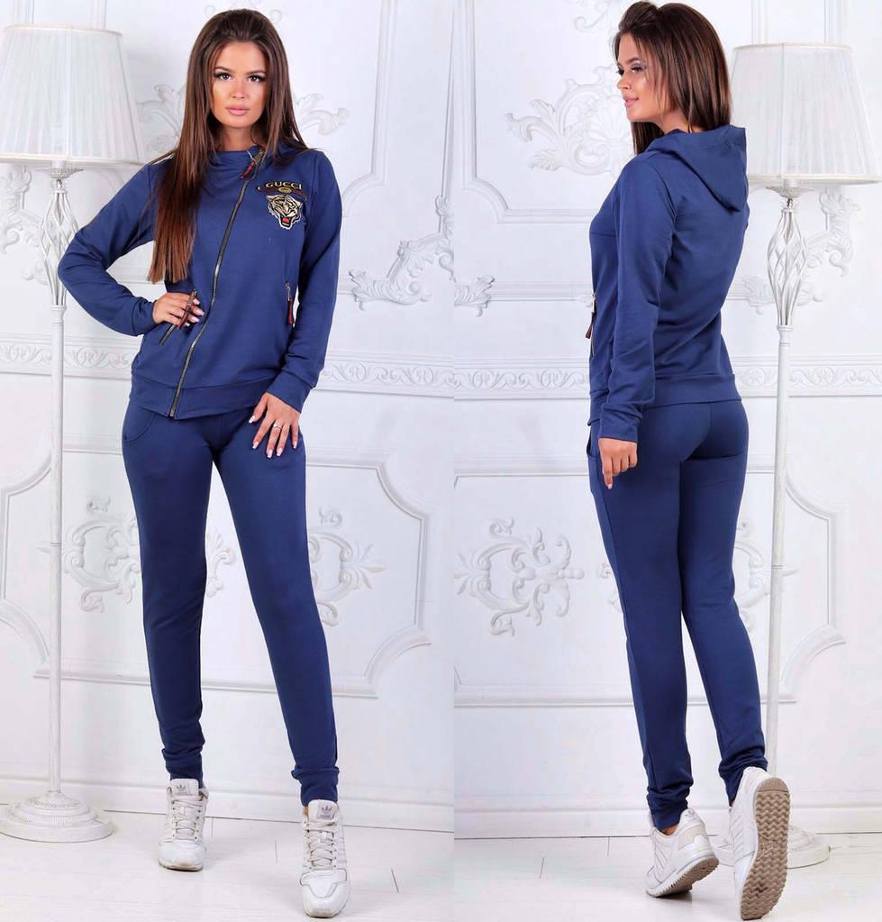 cd9c60276011 Женский стильный спортивный костюм двухнить