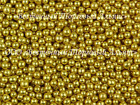 Декоративные жемчужины — Золотые Ø3 - 200 г