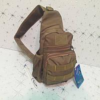 Рюкзак на одно плечо сумка 10 литров коричневый тактический армейский, фото 1