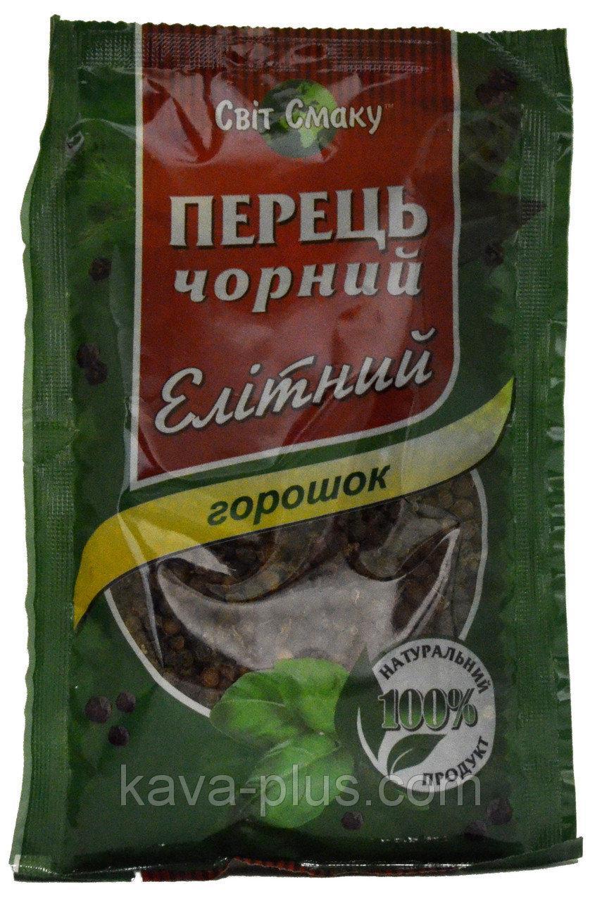 Перец горошком ТМ Світ Смаку, 15г (Ефиопия)