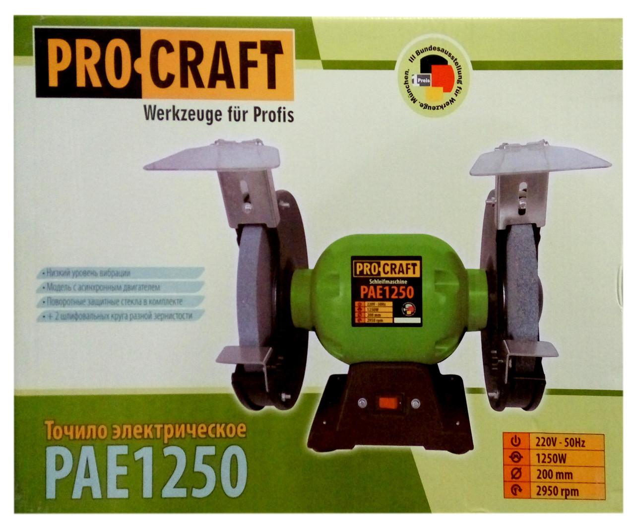 Точило точильный станок Procraft PAE 1250