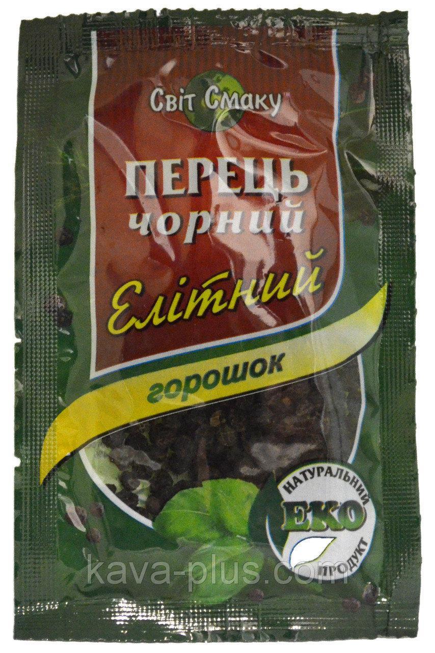 Перец чорный горошком ТМ Світ Смаку, 50г (Ефиопия)
