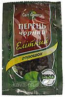 Перец чорный горошком ТМ Світ Смаку, 50г (Ефиопия), фото 1
