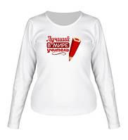 Женские футболки с коротким и длинным рукавом ко Дню учителя