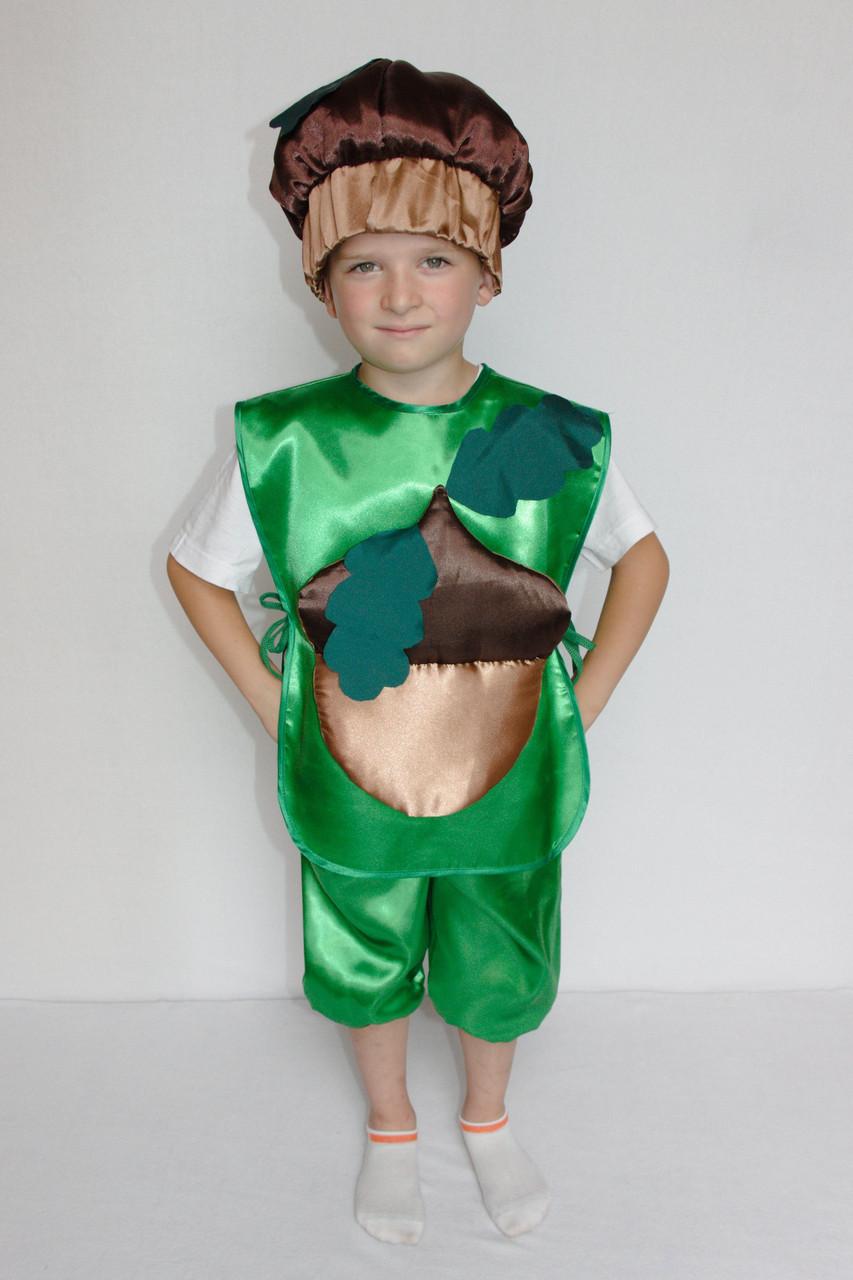 Дитячий карнавальний костюм для хлопчика Жолудь