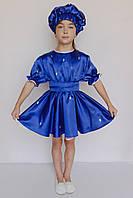 Детский карнавальный костюм Дождик, фото 1