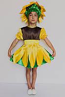 Детский карнавальный костюм Подсолнух, фото 1