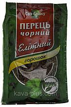 Перец чорный молотый ТМ Світ Смаку, 50г (Эфиопия)