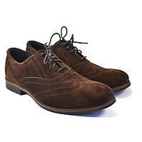 Мужская обувь больших размеров туфли броги оксфорды замша коричневые Rosso Avangard BS Felicete Brown Vel