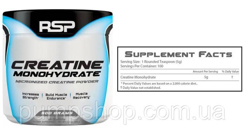 Креатин-моногидрат RSP Creatine Monohydrate 300 г, фото 2