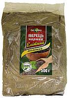 Перец черный молотый ТМ Світ Смаку, 500г (Эфиопия), фото 1