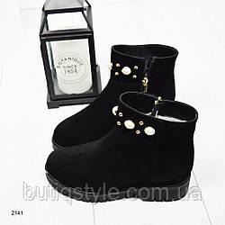 40 розмір! Жіночі зимові чорні черевики натур замш