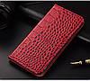 """ASUS ZenFone 5 LIte оригинальный кожаный чехол книжка из натуральной кожи магнитный противоударный """"ZENUS CROC, фото 8"""