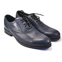 9f83d92e6 Туфли кожаные броги обувь больших размеров мужская Rosso Avangard BS  Felicete Uomo Blu синие