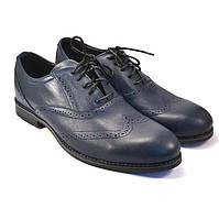 Туфлі шкіряні сині броги чоловіче взуття великих розмірів Rosso Avangard BS Felicete Uomo Blu демісезонні