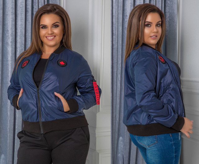 Демисезонные куртки больших размеров для женщин