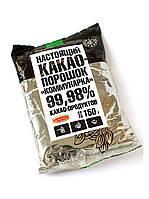 Какао-порошок натуральный Коммунарка, 150г, фото 1