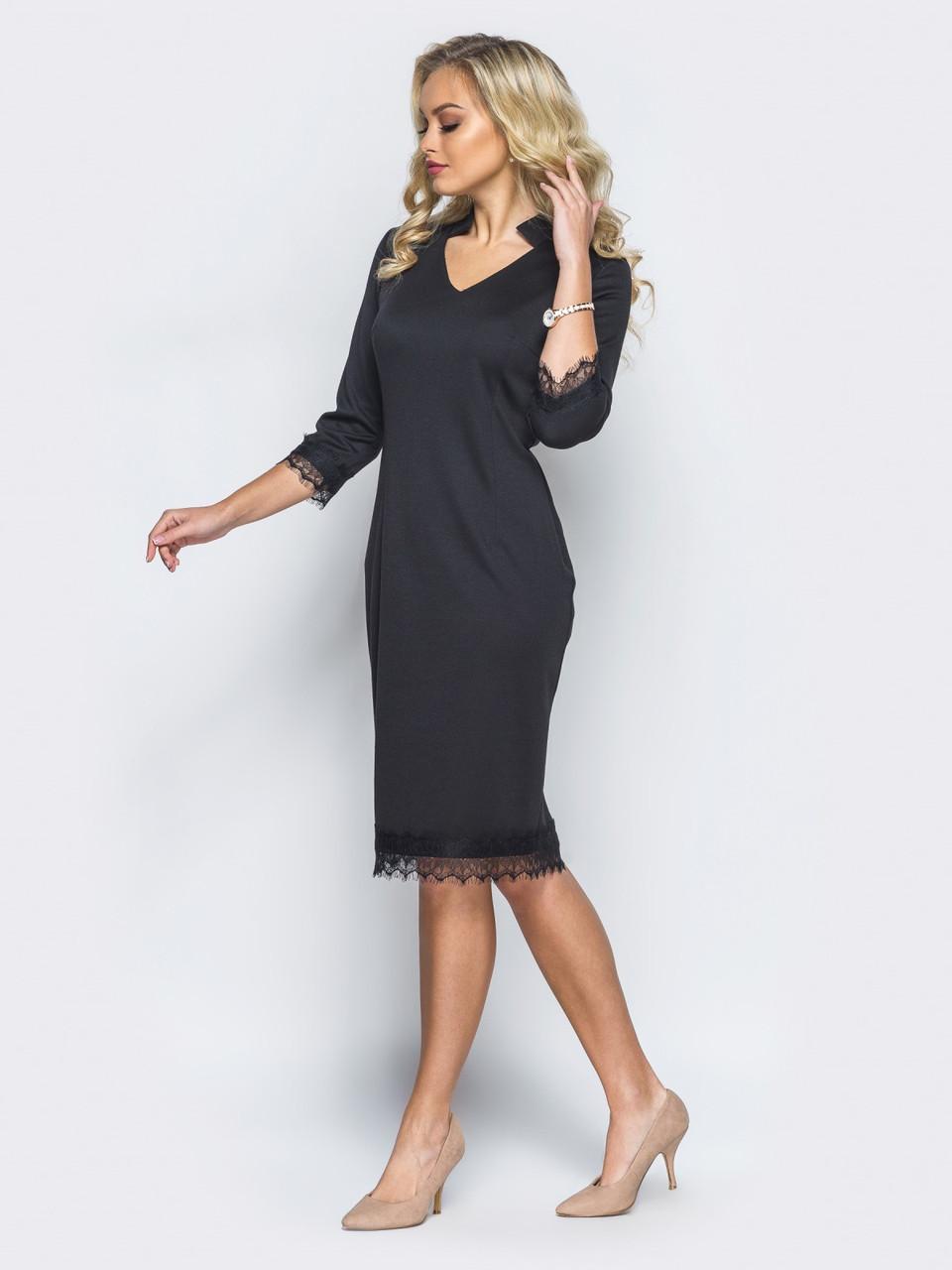 c40b13f481b ... Черное элегантное трикотажное платье-миди большие размеры р.44
