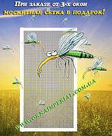 Москитная сетка Киев.Противомоскитные сетки от комаров.Сетка москитная в Киеве. Антимоскитные сетки на окна