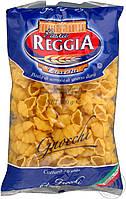 Макароны Reggia Gnocchi (ракушки), 500г (Италия), фото 1
