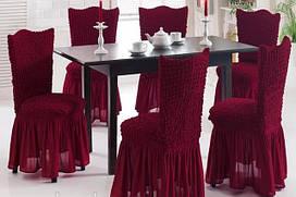 Чохли для стільців