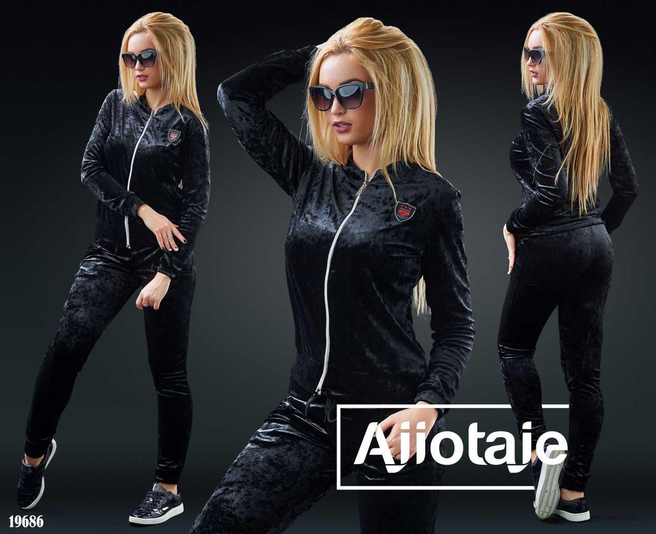 Красивый спортивный женский костюм из мраморного бархата: кофта на змейке и штаны