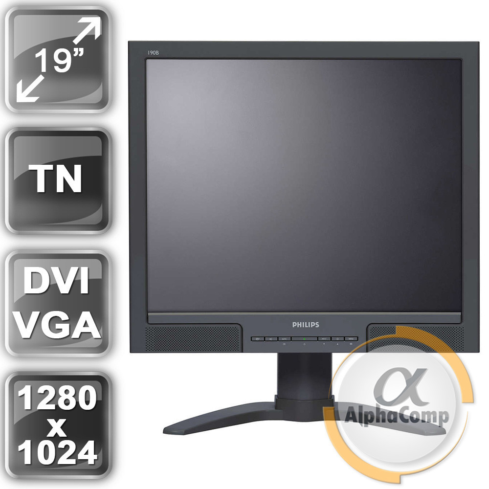 "Монитор 19"" Philips 190B8 (TN/5:4/VGA/DVI/колонки) class B БУ"