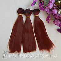 Волосы для кукол 100х15 см, цвет № 4