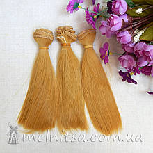 Волосы для кукол 100х15 см, цвет №9