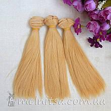 Волосы для кукол 100х15 см, цвет №10