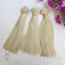 Волосы для кукол (трессы) 100х15 см, цвет №11