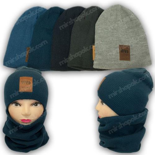 ОПТ Комплект - шапка и шарф (хомут) для мальчика, р. 50-52 (5шт/набор)