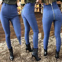Женские джинсы с молнией сзади в расцветках 6920d1176abb3