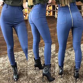 Женские джинсы с молнией сзади в расцветках, р-р 40-52. ВФ-9-0818