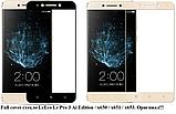 Силіконовий матовий чохол для LeEco Le Pro 3 AI Edition X650 X651 X653 X657 / Є скло /, фото 8