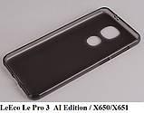 Силіконовий матовий чохол для LeEco Le Pro 3 AI Edition X650 X651 X653 X657 / Є скло /, фото 9