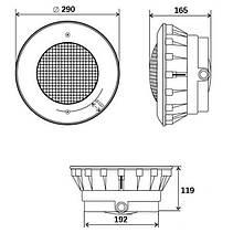 Прожектор галогенный Aquant 82101 (300 Вт) под бетон, фото 3