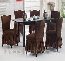 Чохли для стільців коричневі (шоколадні), 6 шт, Туреччина