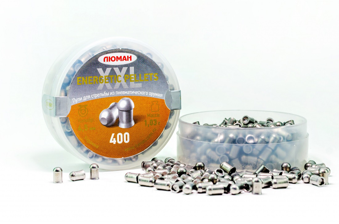 Пули для пневматического оружия Люман Energetic Pellets XXL, 400 шт