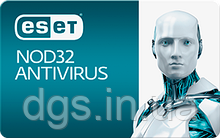 ESET NOD32 Antivirus 2 ПК 1 Год