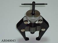 Съемники поводков стеклоочистителей Jonnesway AR040043.