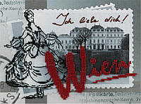 Набор для вышивки Panna ГМ-1531 «Воспоминания о Вене»