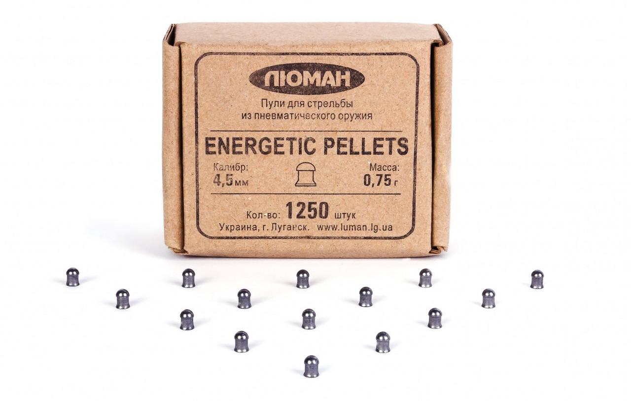Кулі для пневматичної зброї Люман Energetic Pellets, 1250 шт