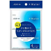 Elleair. Платочки бумажные увлажняющие elleair +WATER с глицерином и молекулами воды (4 карманные уп.*14 шт) (713403) (711547)