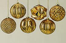 Набор новогодних шаров из 6-ти шт золотое стекло d10см Гранд Презент 1007030